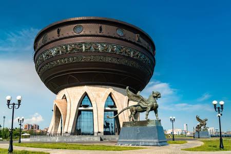 """Family center """"Kazan"""""""
