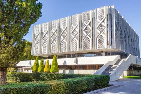 State Museum of History of Uzbekistan