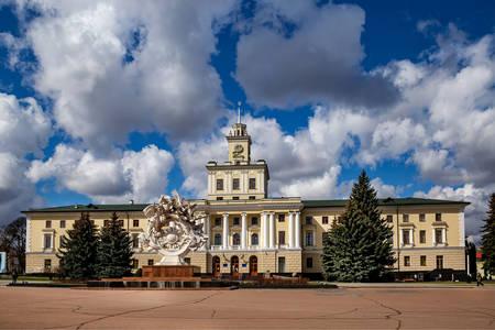Het gebouw van het regionale bestuur van Khmelnitsky