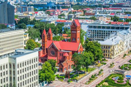 Plac Niepodległości w Mińsku