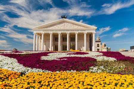 Théâtre national d'opéra et de ballet «Opéra d'Astana»