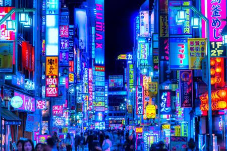 Área Kabuki-te