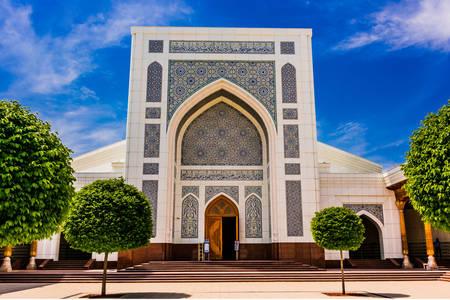 Mesquita Menor