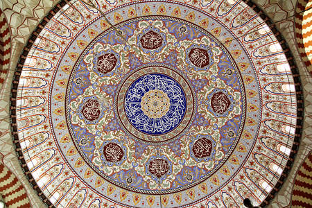 Selimiye Mosque Ceiling