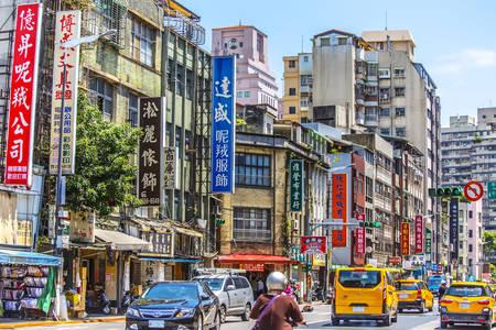 Dihua Street em Taipei