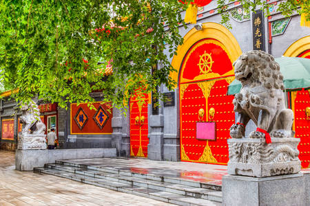 Temple bouddhiste de Jile