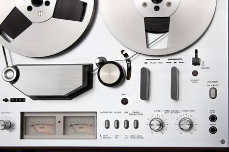 Kayıt cihazı kontrol paneli