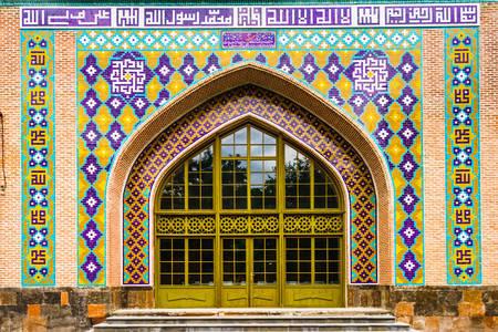 Mozaïek bij de Blauwe Moskee in Yerevan