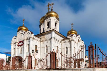 Katedra Spasska w Piatigorsku