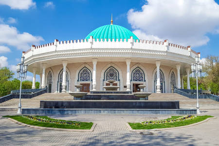 State Museum of Timurid History