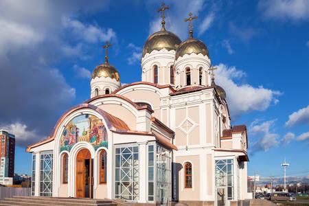 Samara'daki En Kutsal Theotokos'un Duyurusu onuruna tapınak