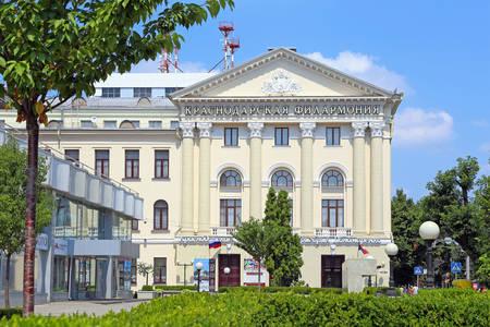 Grigory Ponomarenko Krasnodar Philharmonic