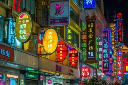 Insegne al neon di Shanghai