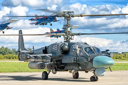 Vrtuľník bojového útoku