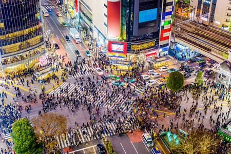 Tokyo'da sokak