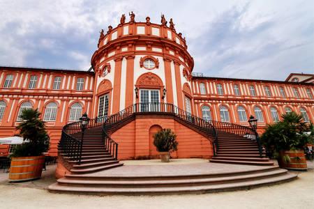 Дворецът в Бибрич