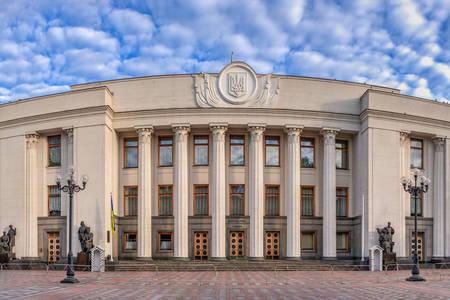 The building of the Verkhovna Rada of Ukraine