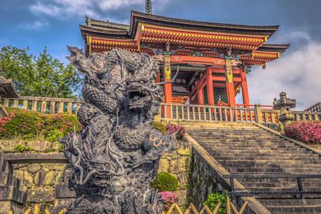 Sanctuaire Kiyomizu-dera à Kyoto