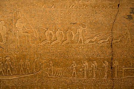 Αιγυπτιακά ιερογλυφικά