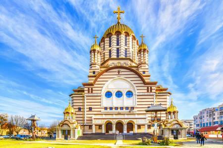 Katedrála Jána Krstiteľa vo Fagarase