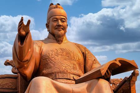 Sejong király szobra Szöulban
