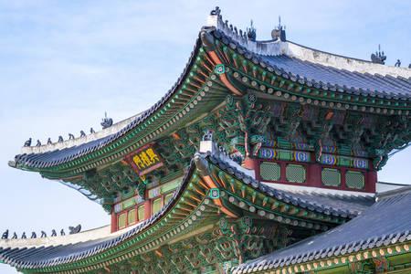 Palácio Gyeongbokgung em Seul
