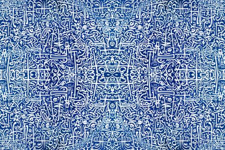 Sztuka islamska