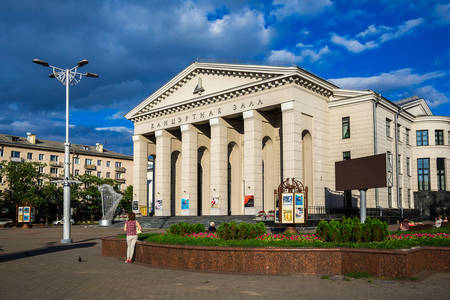 Belarusian State Philharmonic Society in Minsk