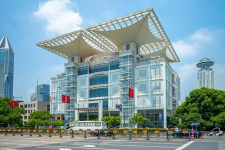 Centro espositivo per la pianificazione urbana di Shanghai
