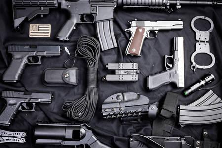 Sada zbraní