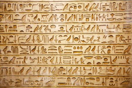 Hiéroglyphes égyptiens