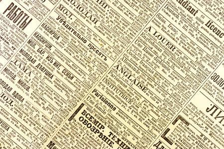 Eski gazete
