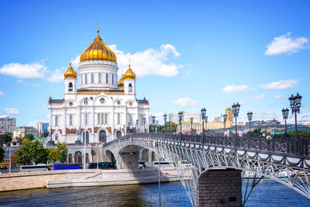View of the Cathedral of Christ the Savior