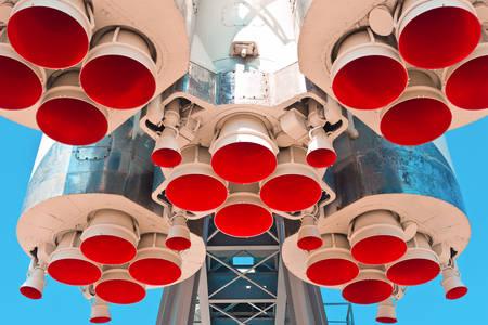 Motor rachetă