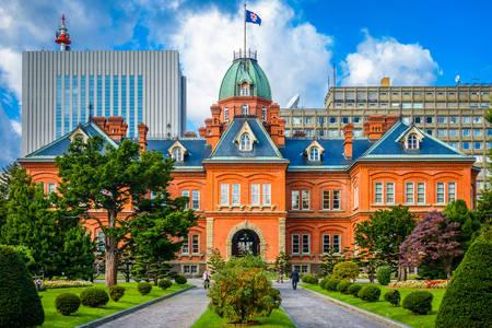 Ex-gabinete governamental de Hokkaido