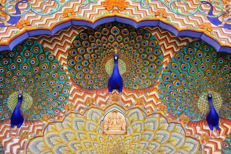 Peacock Gate bij Pitam Nivas Chowk