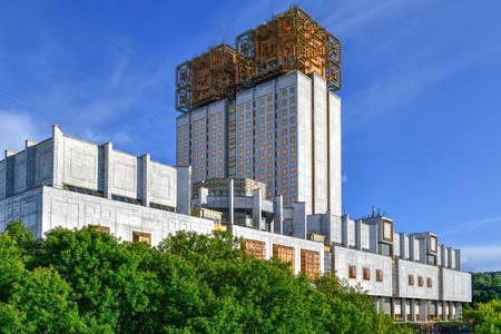 RAS Presidium building