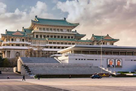 Дворец за изследване на хората в Пхенян
