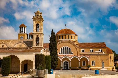 Nova Crkva Svetog Đorđa u Paralimniju