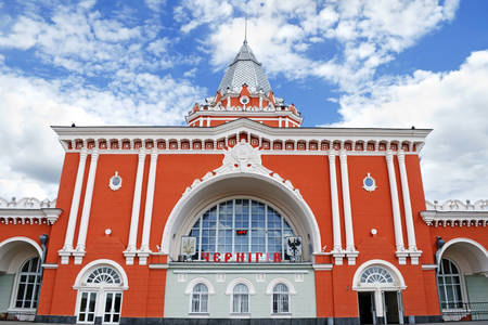 Estación de tren de Chernigov