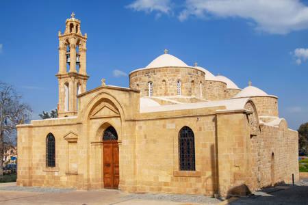 Aziz Barnabas ve Hilarion Kilisesi