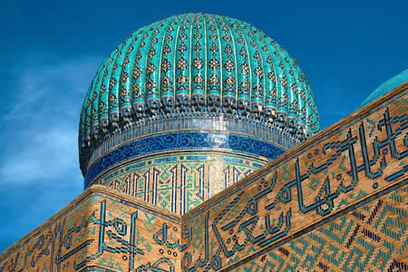 Dome of the mausoleum of Khoja Ahmed Yasawi