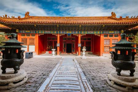 Città Proibita a Pechino